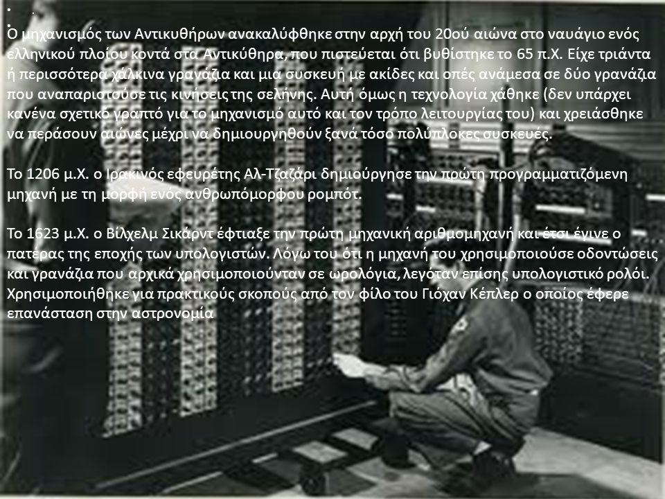  3η Γενιά (1964- 1971)  Το 1958, ο Τζακ Κίλμπυ Jack Kilby της εταιρείας Texas Instruments κατάφερε να δημιουργήσει κάτι που θα άλλαζε τον κόσμο των ηλεκτρονικών για πάντα.