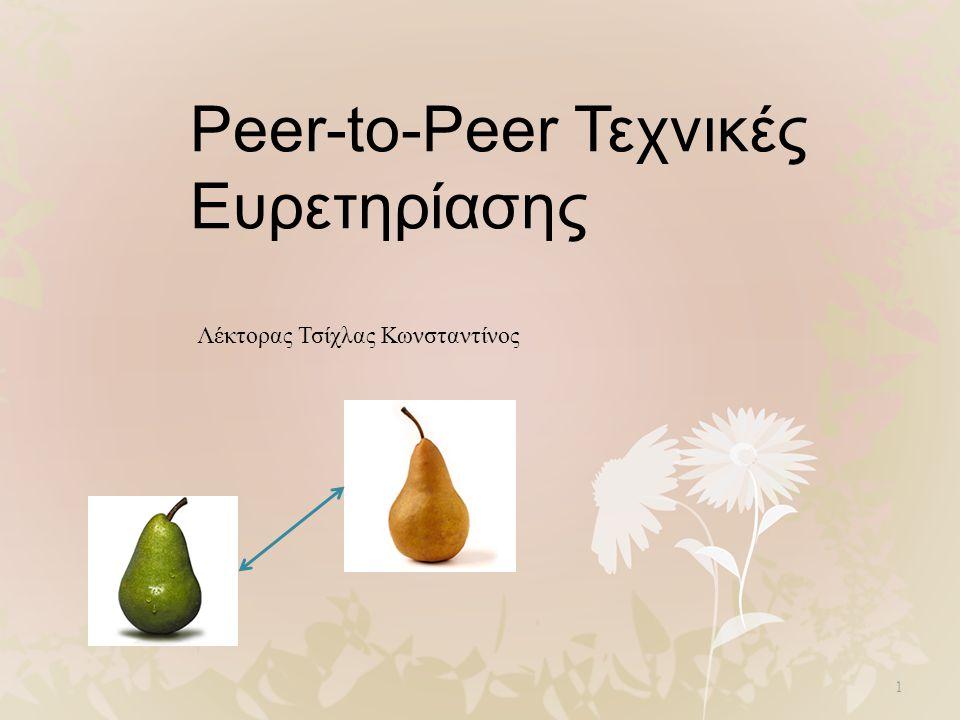 Peer-to-Peer Τεχνικές Ευρετηρίασης 1 Λέκτορας Τσίχλας Κωνσταντίνος