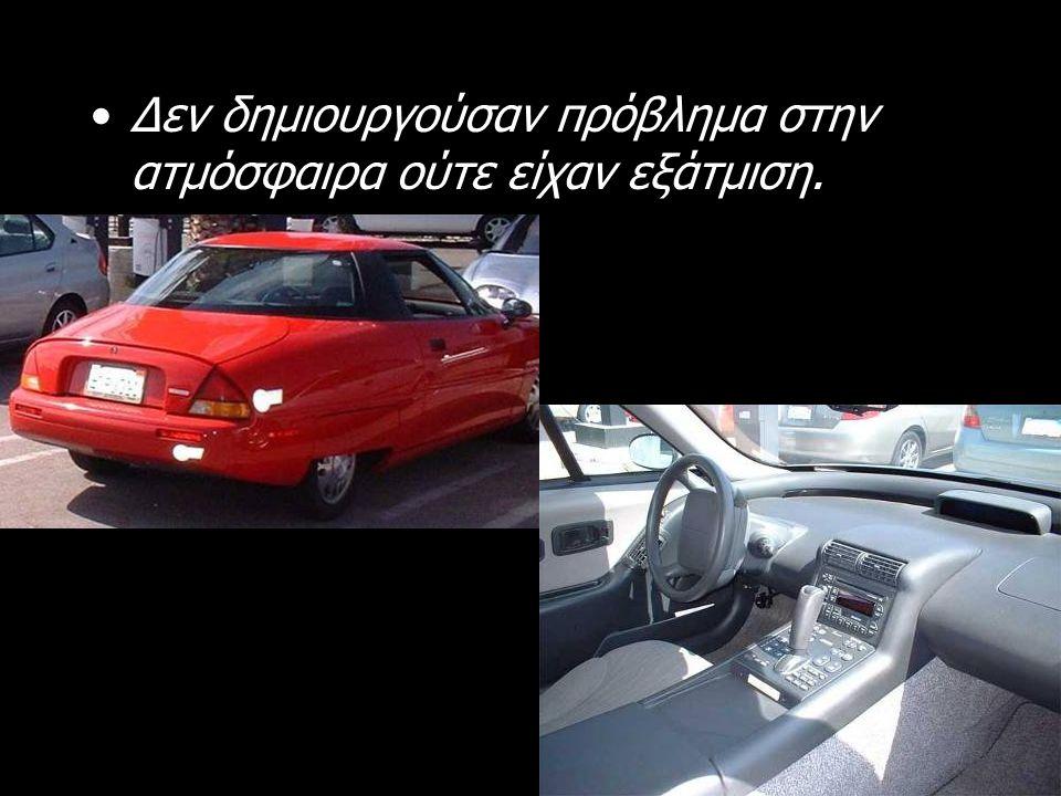 •Ήταν γρήγορα αυτοκίνητα πιάνοντας τα 100 km σε 9'' ! •Ήταν και αθόρυβα !
