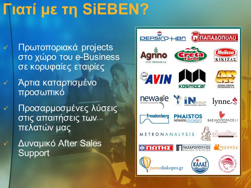 Γιατί με τη SiEBEN?   Πρωτοποριακά projects στο χώρο του e-Business σε κορυφαίες εταιρίες   Άρτια καταρτισμένο προσωπικό   Προσαρμοσμένες λύσεις