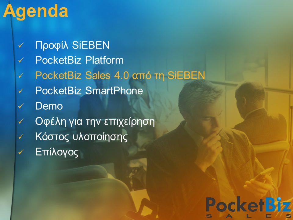  Ολοκληρωμένο σύστημα διαχείρισης πωλήσεων  Λειτουργεί και σε laptop  Συγχρονισμός των δεδομένων  Διασύνδεση με το σύνολο των back office συστημάτων της ελληνικής αγοράς (PocketBiz ERP Connectivity)  + 200 εγκαταστάσεις του PocketBiz Sales (PepsiCo-HBH, ΥΦΑΝΤΗΣ, ΝΙΚΑΣ, ΓΙΩΤΗΣ, ΜΕΛΙΣΣΑ – ΚΙΚΙΖΑΣ, CRETA FARM, BOLTON HELLAS, FHP HELLAS, MINOS EMI, AUDIOVISUAL, SERAL, ΚΑΛΑΣ, METRON ANALYSIS, LYNNE, FOTONI, ΓΕΝΙΚΗ ΕΜΠΟΡΙΟΥ, HUNTER, KASTA κτλ.)  Designed for Windows Mobile logo  Προϊόν – Versioning SiEBEN PocketBiz Sales Η απόλυτη λύση στις mobile εφαρμογές
