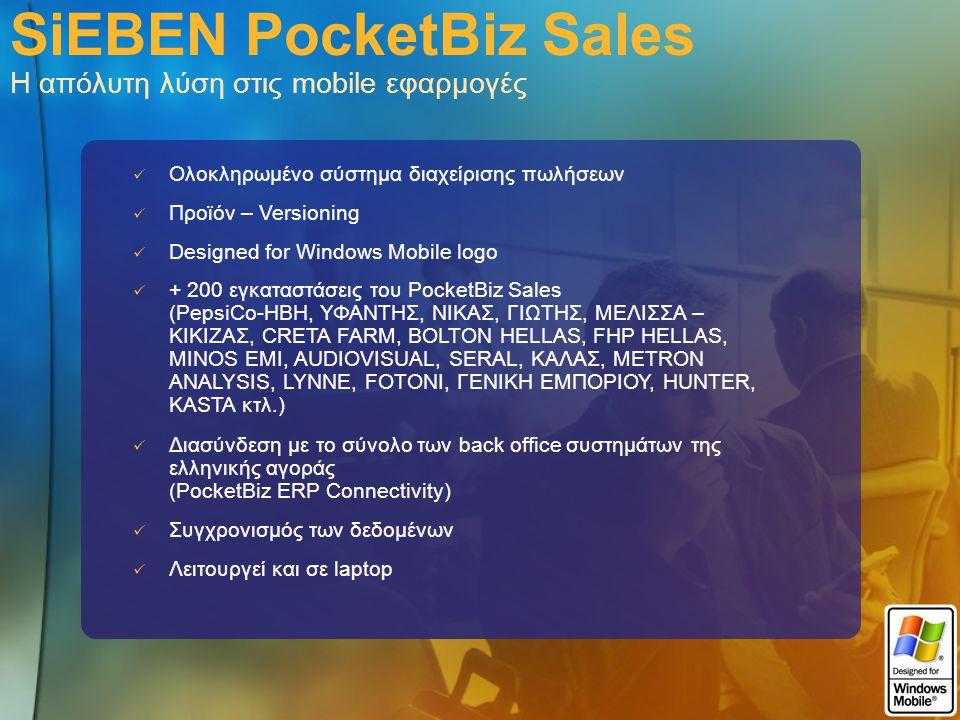 SiEBEN PocketBiz Sales Πλατφόρμα λειτουργίας Windows Mobile 2003, Windows Mobile 2003 SE, Windows Mobile 5.0 Λειτουργικό σύστημα & web server Λειτουργία και σε φορητά τερματικά και σε laptops SQL Server 2005 : Η βάση δεδομένων της εφαρμογής Visual Studio.ΝΕΤ: Το εργαλείο ανάπτυξης του PocketBiz Administration
