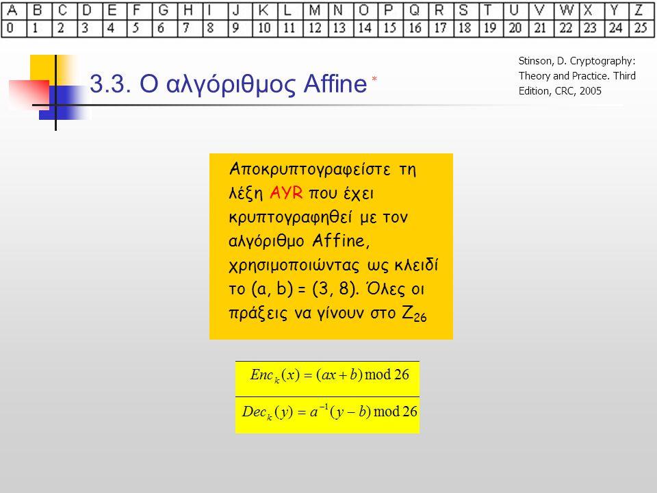 3.3. Ο αλγόριθμος Affine Αποκρυπτογραφείστε τη λέξη AYR που έχει κρυπτογραφηθεί με τον αλγόριθμο Affine, χρησιμοποιώντας ως κλειδί το (a, b) = (3, 8).