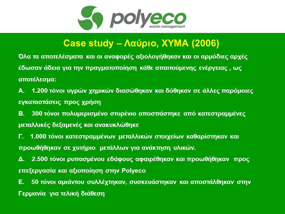 Case study – Λαύριο, ΧΥΜΑ (2006) Όλα τα αποτελέσματα και οι αναφορές αξιολογήθηκαν και οι αρμόδιες αρχές έδωσαν άδεια για την πραγματοποίηση κάθε απαι