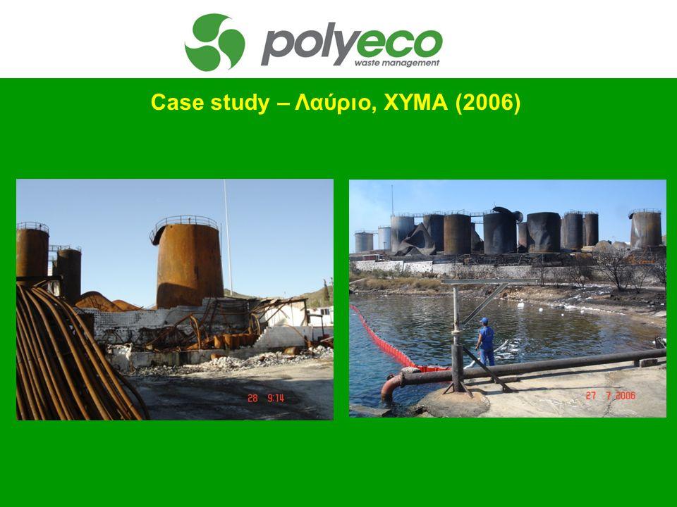 Case study – Λαύριο, ΧΥΜΑ (2006)