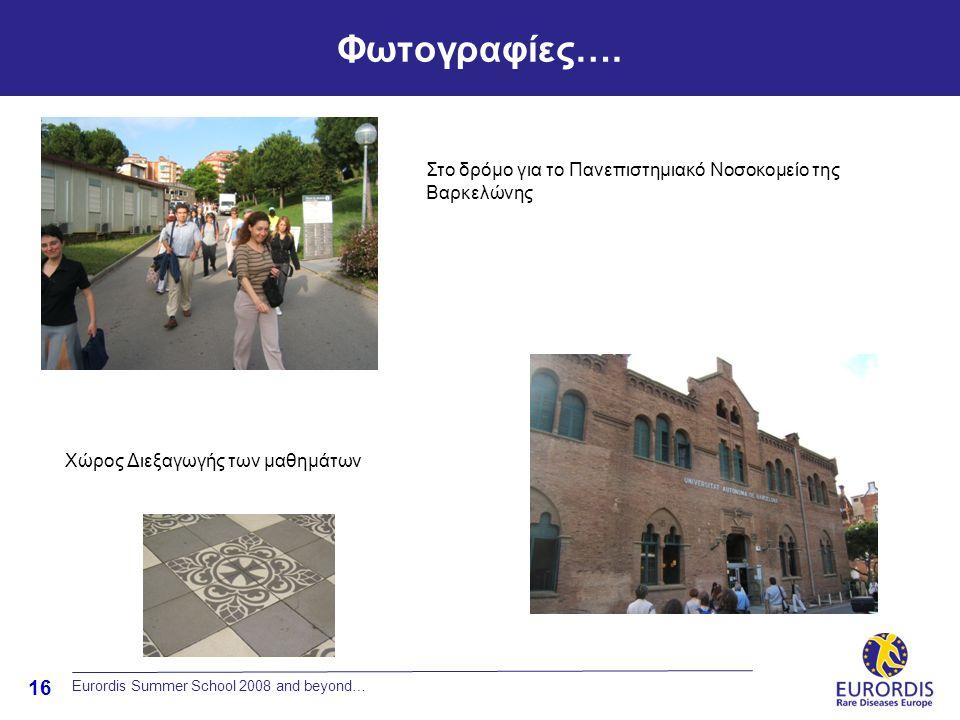 16 Φωτογραφίες…. Eurordis Summer School 2008 and beyond… Στο δρόμο για το Πανεπιστημιακό Νοσοκομείο της Βαρκελώνης Χώρος Διεξαγωγής των μαθημάτων
