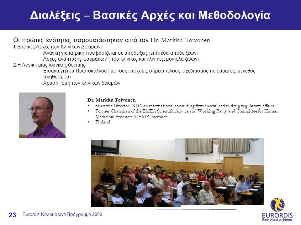 23 Διαλέξεις – Βασικές Αρχές και Μεθοδολογία Eurordis Καλοκαρινό Πρόγραμμα 2008 Dr. Markku Toivonen •Scientific Director, NDA an international consult