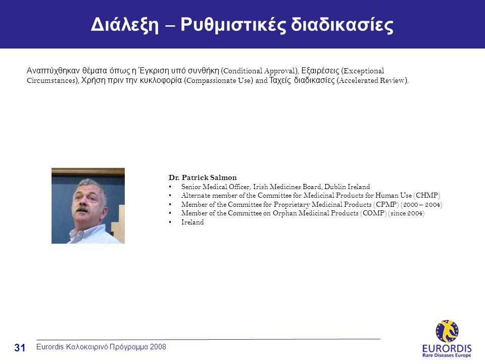 31 Eurordis Καλοκαιρινό Πρόγραμμα 2008 Διάλεξη – Ρυθμιστικές διαδικασίες Dr. Patrick Salmon •Senior Medical Officer, Irish Medicines Board, Dublin Ire