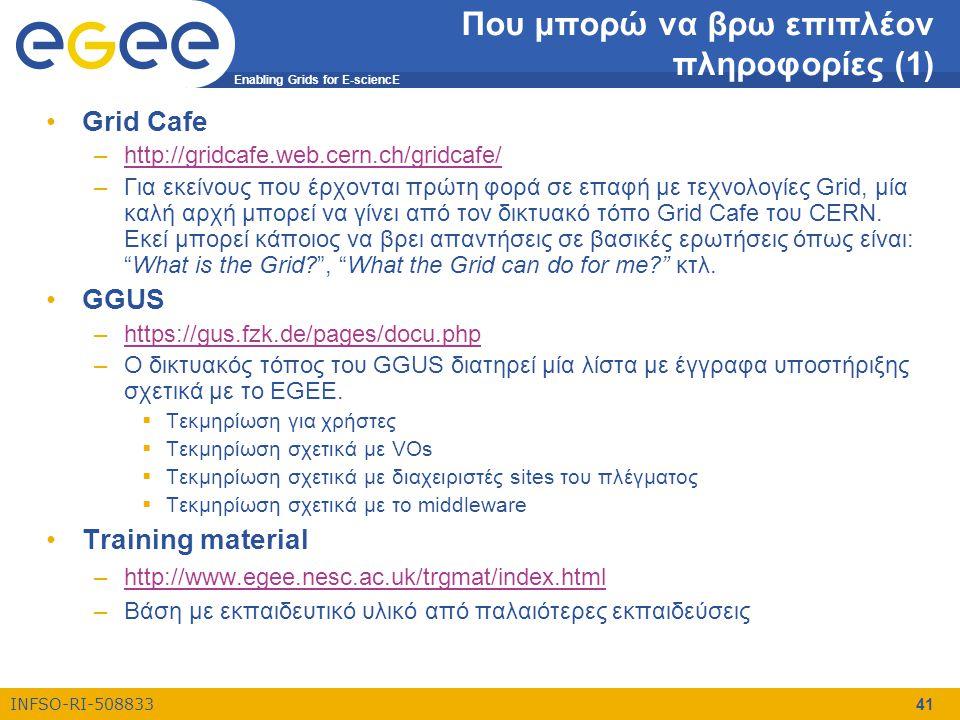 Enabling Grids for E-sciencE INFSO-RI-508833 41 Που μπορώ να βρω επιπλέον πληροφορίες (1) •Grid Cafe –http://gridcafe.web.cern.ch/gridcafe/http://grid
