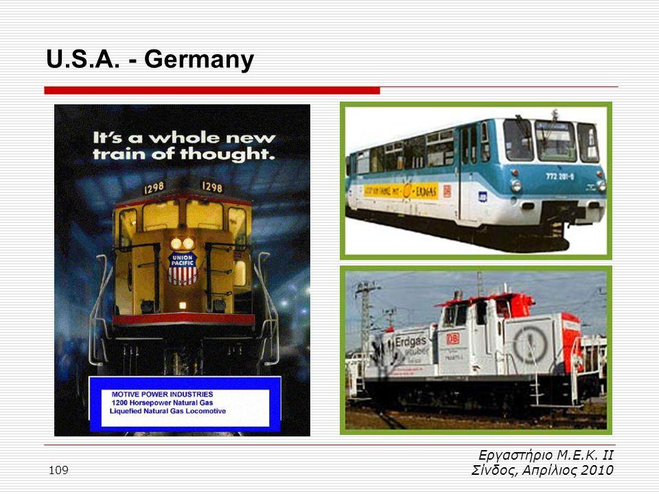 109 U.S.A. - Germany Εργαστήριο Μ.Ε.Κ. ΙΙ Σίνδος, Απρίλιος 2010