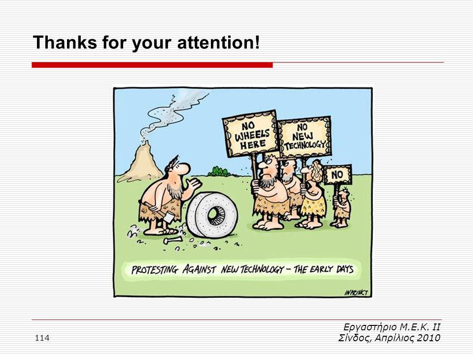 114 Thanks for your attention! Εργαστήριο Μ.Ε.Κ. ΙΙ Σίνδος, Απρίλιος 2010