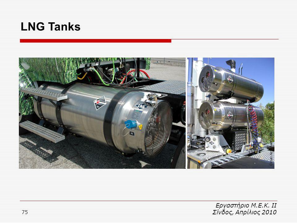 75 LNG Tanks Εργαστήριο Μ.Ε.Κ. ΙΙ Σίνδος, Απρίλιος 2010 Clean Air Power, 2008