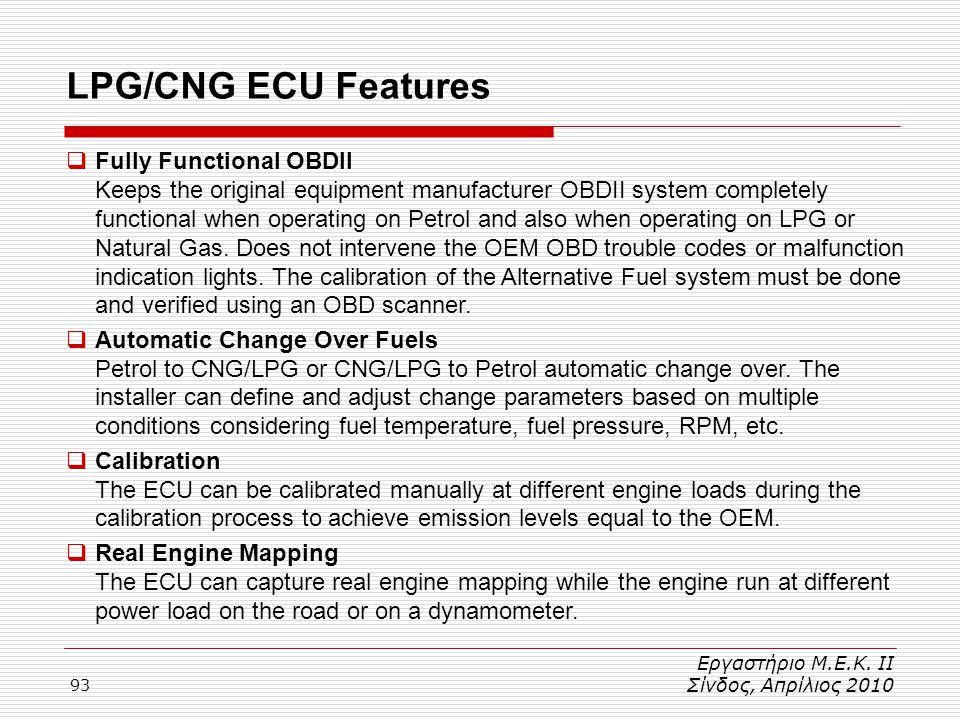 93 LPG/CNG ECU Features Εργαστήριο Μ.Ε.Κ. ΙΙ Σίνδος, Απρίλιος 2010  Fully Functional OBDII Keeps the original equipment manufacturer OBDII system com