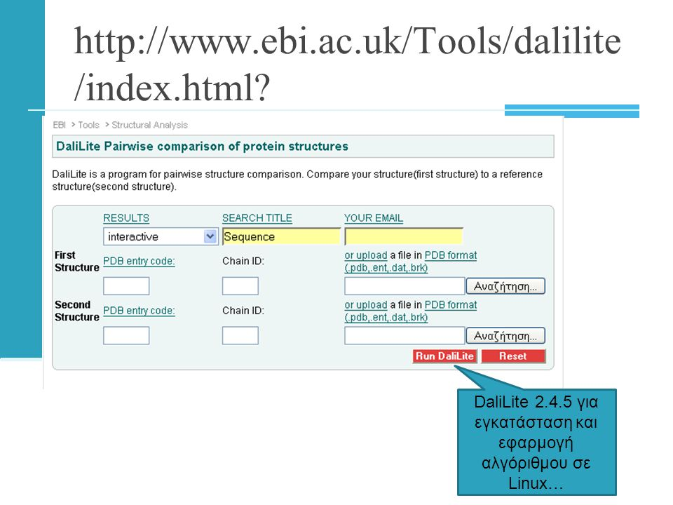 http://www.ebi.ac.uk/Tools/dalilite /index.html.