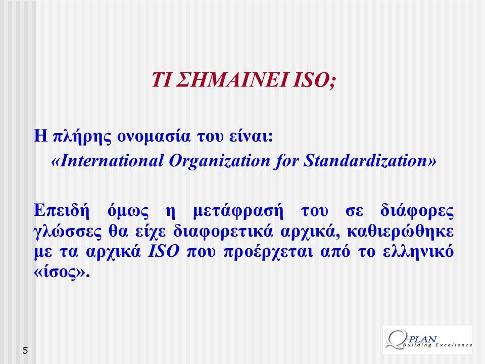 5 ΤΙ ΣΗΜΑΙΝΕΙ ISO; Η πλήρης ονομασία του είναι: «International Organization for Standardization» Επειδή όμως η μετάφρασή του σε διάφορες γλώσσες θα εί