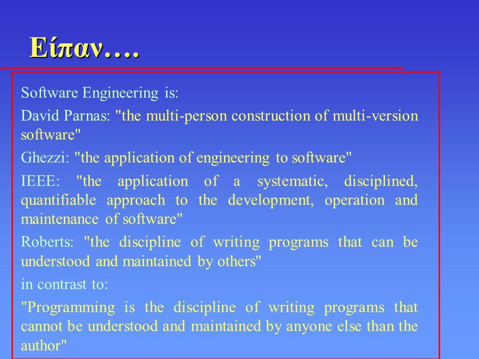Waterfall Model στην πράξη Στρατιωτικό πρότυπο: MIL-STD-2167 A Περιλαμβάνει τις απαιτήσεις για την ανάπτυξη και αποδοχή misson-critical υπολογιστικών συστημάτων Ειδικά για την ανάπτυξη λογισμικού: • b.1 software requirements analysis • b.2 preliminary design • b.3 detailed design • b.4 coding and module testing • b.5 computer software component integration and testing • b.6 computer software configuration item testing Ghezzi logical entities: modules delivered software