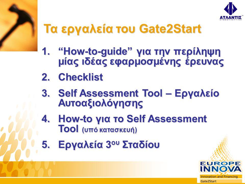 1. How-to-guide για την περίληψη μίας ιδέας εφαρμοσμένης έρευνας 2.Checklist 3.Self Assessment Tool – Εργαλείο Αυτοαξιολόγησης 4.How-to για το Self Assessment Tool (υπό κατασκευή) 5.Εργαλεία 3 ου Σταδίου Τα εργαλεία του Gate2Start