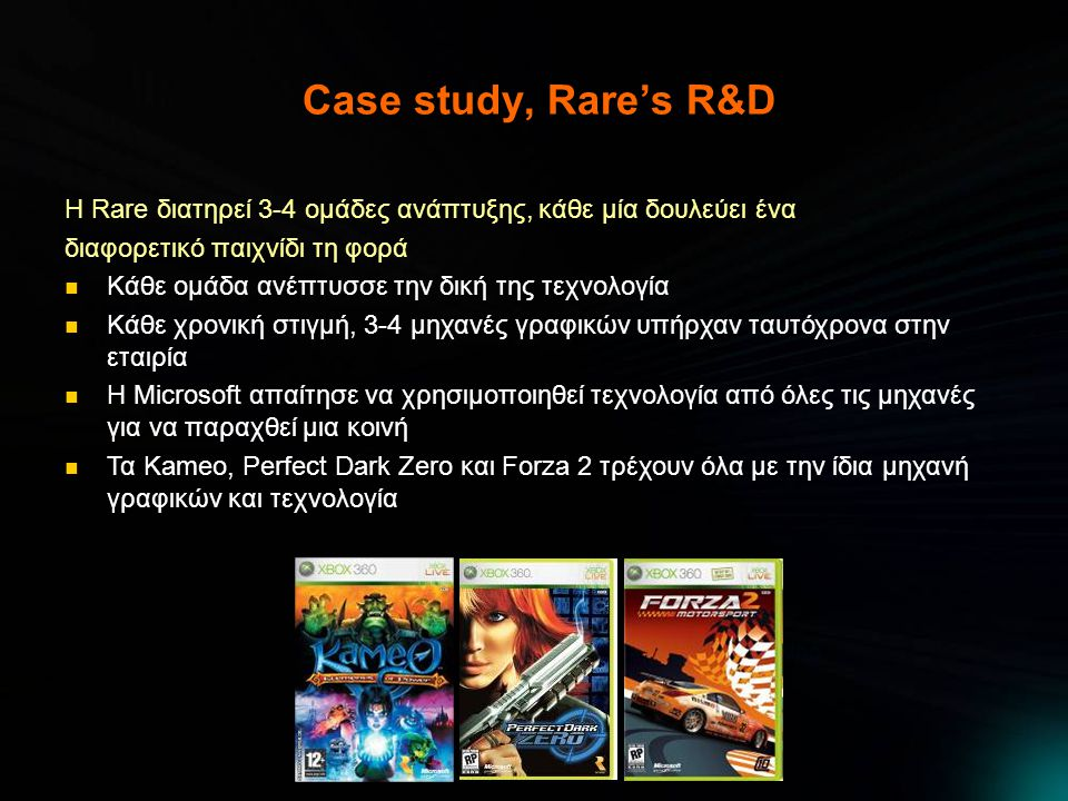 Case study, Rare's R&D Η Rare διατηρεί 3-4 ομάδες ανάπτυξης, κάθε μία δουλεύει ένα διαφορετικό παιχνίδι τη φορά  Κάθε ομάδα ανέπτυσσε την δική της τε