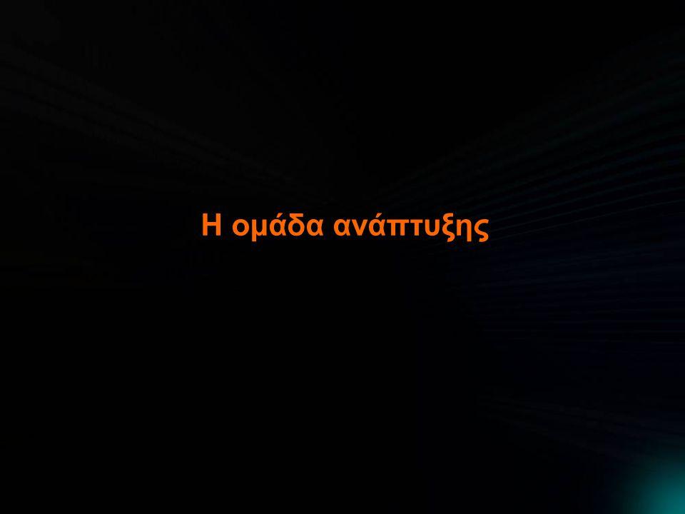 H καλλιτεχνική ομάδα Γιώργος Νικόπουλος, Τμήμα Τεχνών Ήχου και Εικόνας