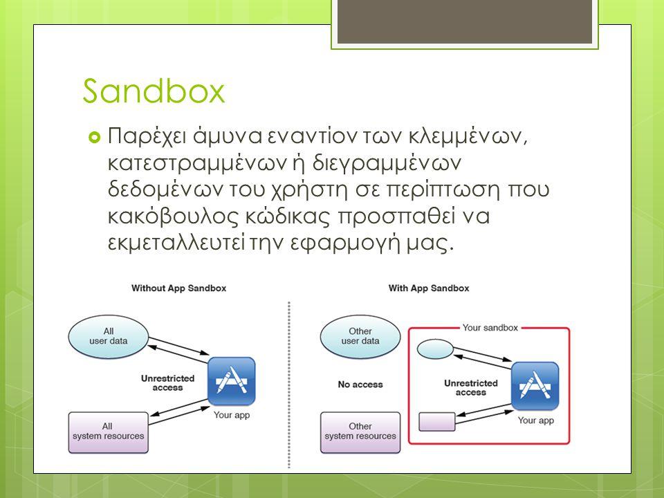 Sandbox  Παρέχει άμυνα εναντίον των κλεμμένων, κατεστραμμένων ή διεγραμμένων δεδομένων του χρήστη σε περίπτωση που κακόβουλος κώδικας προσπαθεί να εκ