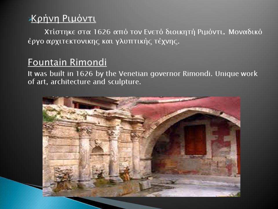 Κρήνη Ριμόντι Χτίστηκε στα 1626 από τον Ενετό διοικητή Ριμόντι. Μοναδικό έργο αρχιτεκτονικης και γλυπτικής τέχνης. Fountain Rimondi It was built in