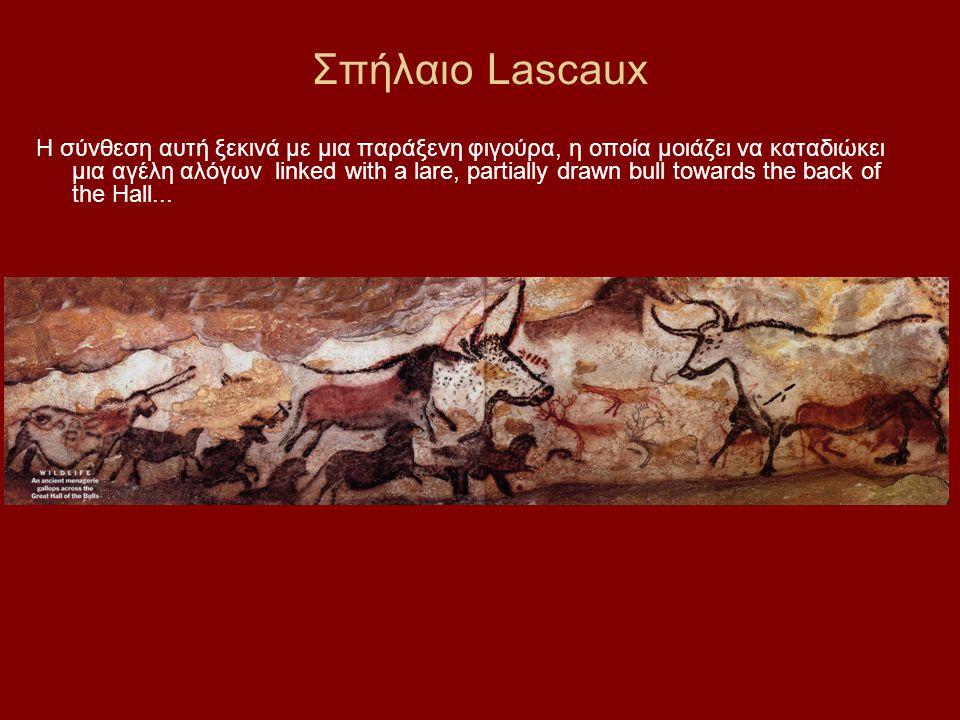 Γλυπτά Η Αφροδίτη του Willendorf, Αυστρία, 28.000-25.000 π.Χ.