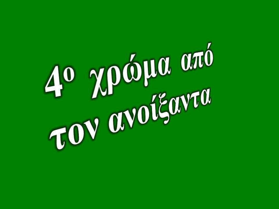 22 P 11 P P 11 22 Ζητά κράτημα στα καρά!.