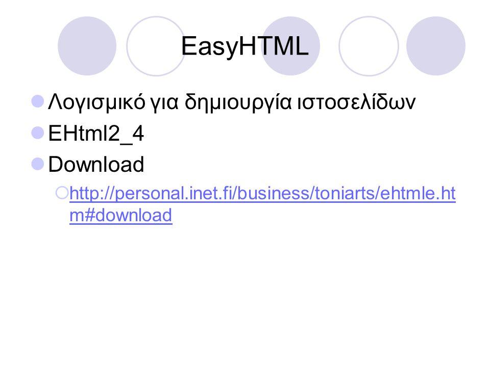 Δομή HTML εγγράφου  Δύο βασικές ενότητες  HEAD  BODY