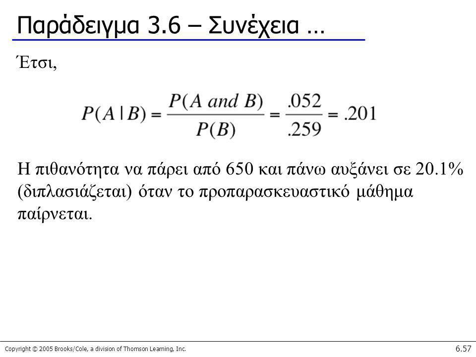 Copyright © 2005 Brooks/Cole, a division of Thomson Learning, Inc. 6.57 Παράδειγμα 3.6 – Συνέχεια … Έτσι, Η πιθανότητα να πάρει από 650 και πάνω αυξάν