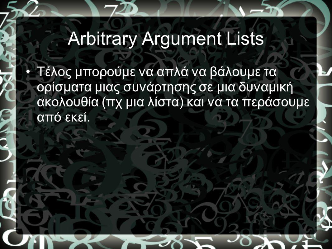 Arbitrary Argument Lists •Τέλος μπορούμε να απλά να βάλουμε τα ορίσματα μιας συνάρτησης σε μια δυναμική ακολουθία (πχ μια λίστα) και να τα περάσουμε α