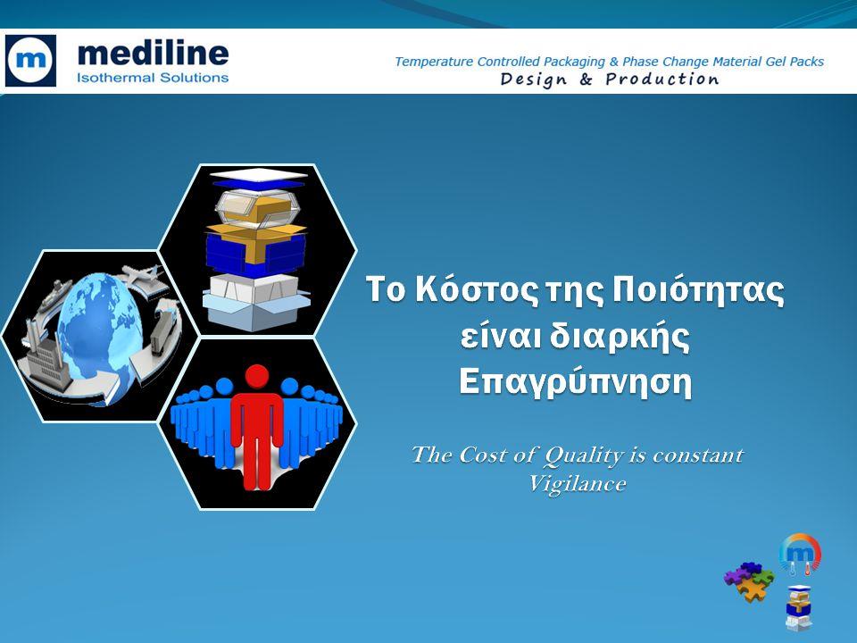 Ορθές Πρακτικές Διανομής Φαρμάκων 2 Ευρωπαϊκή Οδηγία (2013/C 68/01) 1.Το Σύστημα Ποιότητας 2.Το Προσωπικό 3.Εγκαταστάσεις & Εξοπλισμός 4.Τεκμηρίωση 5.Λειτουργίες 6.Παράπονα, επιστροφές, πλαστά φάρμακα & ανακλήσεις 7.Υπεργολαβικές ενέργειες 8.Εσωτερικοί έλεγχοι 9.Διανομή 10.Ενδιάμεσοι