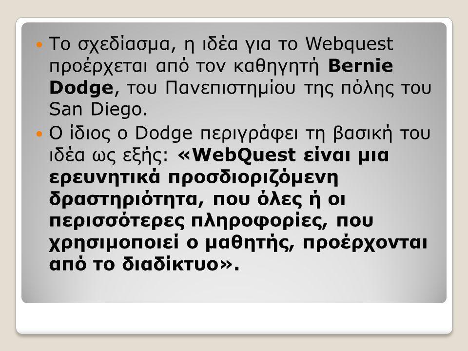  Το σχεδίασμα, η ιδέα για το Webquest προέρχεται από τον καθηγητή Bernie Dodge, του Πανεπιστημίου της πόλης του San Diego.