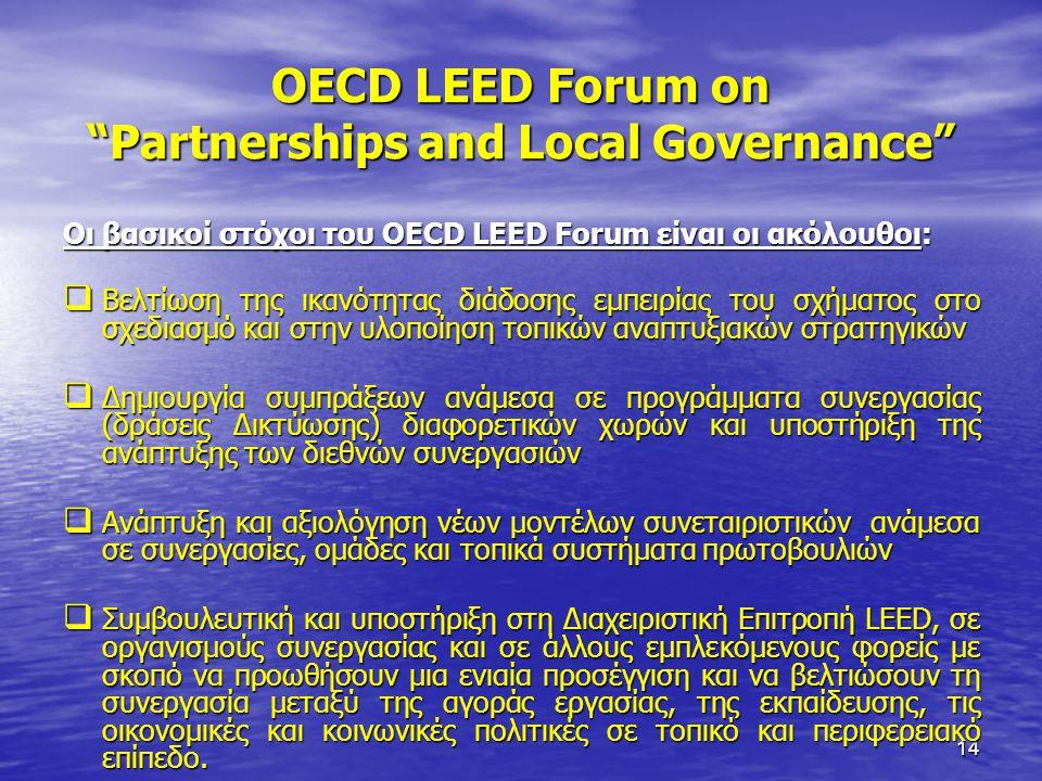 "14 OECD LEED Forum on ""Partnerships and Local Governance"" Οι βασικοί στόχοι του OECD LEED Forum είναι οι ακόλουθοι:  Βελτίωση της ικανότητας διάδοσης"