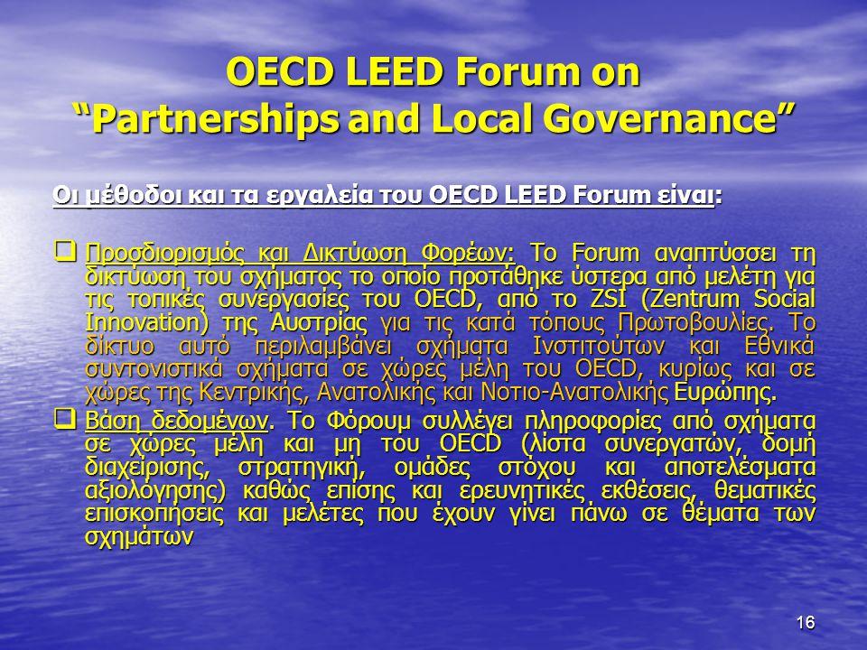 "16 OECD LEED Forum on ""Partnerships and Local Governance"" Οι μέθοδοι και τα εργαλεία του OECD LEED Forum είναι:  Προσδιορισμός και Δικτύωση Φορέων: Τ"