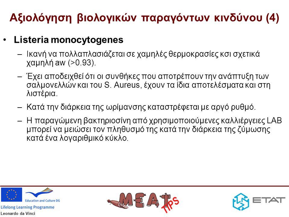 Leonardo da Vinci Αξιολόγηση βιολογικών παραγόντων κινδύνου (4) •Listeria monocytogenes –Ικανή να πολλαπλασιάζεται σε χαμηλές θερμοκρασίες κσι σχετικά