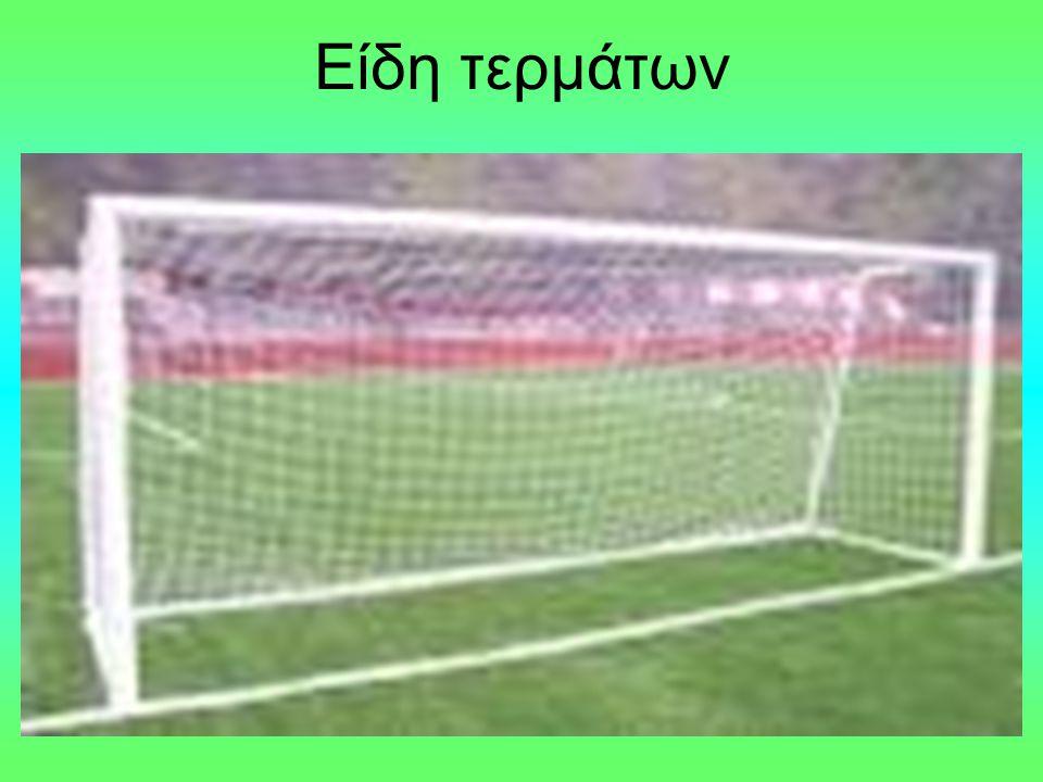 Γήπεδα ποδοσφέρου •Γήπεδα : Στάδιο Σαν Παόλο, Νάπολη - Χωρητικότητα: 72,800...