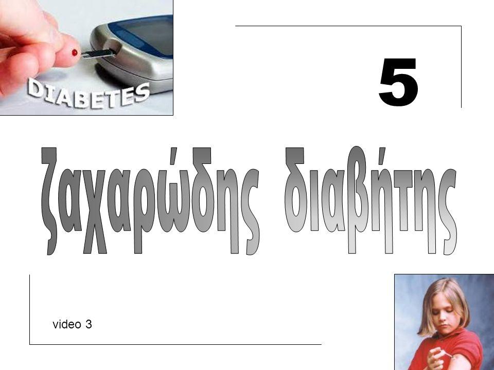 5 video 3