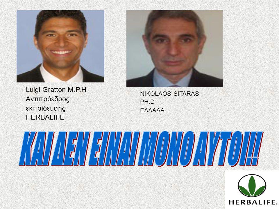 NIKOLAOS SITARAS PH.D EΛΛΑΔΑ Luigi Gratton M.P.H Αντιπρόεδρος εκπαίδευσης HERBALIFE