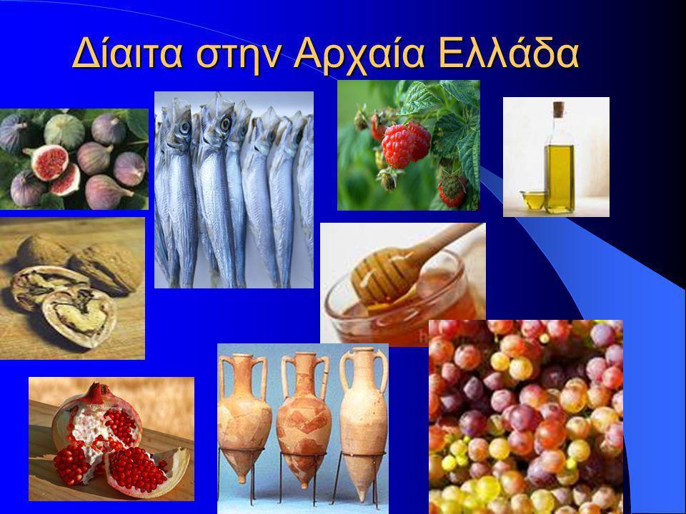 Το Μεσογειακή πρότυπο διατροφής είναι το καλύτερο Τα τελευταία χρόνια ολοένα και περισσότερα επιστημονικά δεδομένα αναδεικνύονται σχετικά με την προστατευτική δράση που έχει μία δίαιτα πλούσια σε φρούτα, λαχανικά, όσπρια και δημητριακά και η οποία περιλαμβάνει ψάρια, καρύδια και γαλακτοκομικά χαμηλά σε λιπαρά.