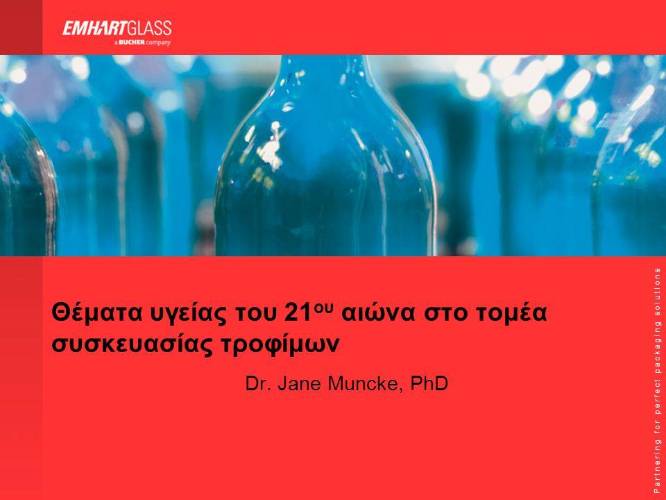 P a r t n e r I n g f o r p e r f e c t p a c k a g I n g s o l u t I o n s Θέματα υγείας του 21 ου αιώνα στο τομέα συσκευασίας τροφίμων Dr. Jane Munc