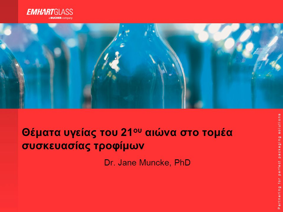 32Şişecam Istanbul 15 April 2009 Δραστικές ενώσεις σε πλήρες γάλα συσκευασμένο σε χάρτινα κουτιά •Διαπιστώθηκαν οιστρογόνες και αντιανδρογόνες ενώσεις •Συσκευάζοντας την πηγή—ή προγέμισμα.