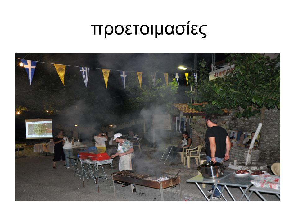 Αρωματικά και φαρμακευτικά φυτά •Η Ελλάδα θεωρείται μία από τις πλουσιότερες χώρες σε αρωματικά και φαρμακευτικά φυτά, γεγονός που ανοίγει νέους και αρκετά προσοδοφόρους δρόμους στις αγροτικές καλλιέργειες, αν υπάρξει η απαιτούμενη οργάνωση για να αξιοποιηθούν.