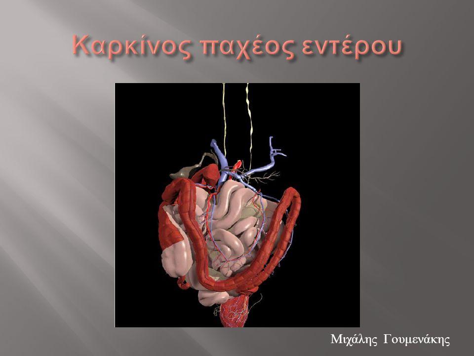 Μιχάλης Γουμενάκης