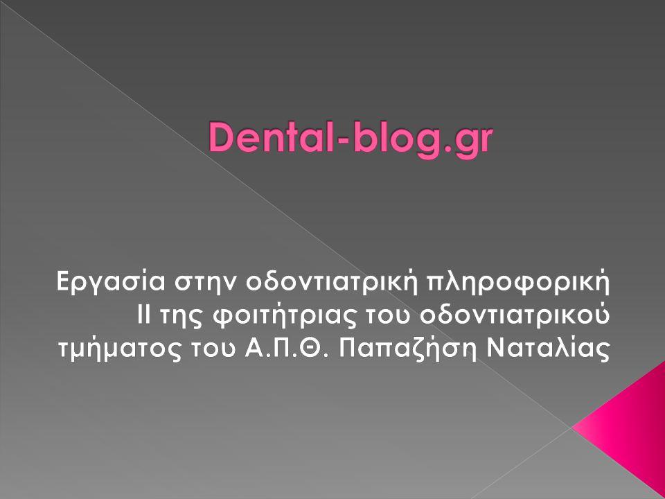 Ένα blog που έχει κατασκευάσει ο χειρουργός οδοντίατρος Δημήτρης Τσανακτσίδης από τη Θεσσαλονίκη.