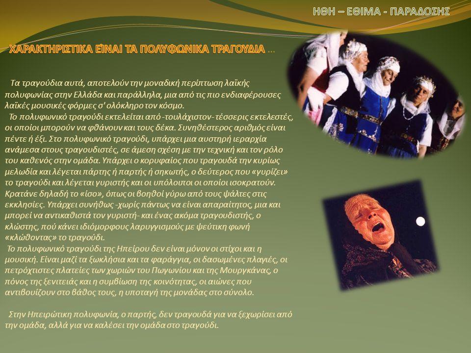 ΘΕΣΣΑΛΙΑ Η Θεσσαλία ήταν κέντρο δραστηριοτήτων από τα πανάρχαια χρόνια όπως δείχνουν οι ελληνικοί μύθοι.
