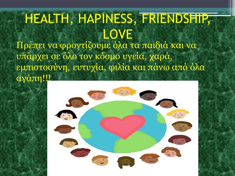 LOVE FOR EVERYO NE ΑΓΑΠΗ ΣΕ ΟΛΟΥΣ!!! !!!