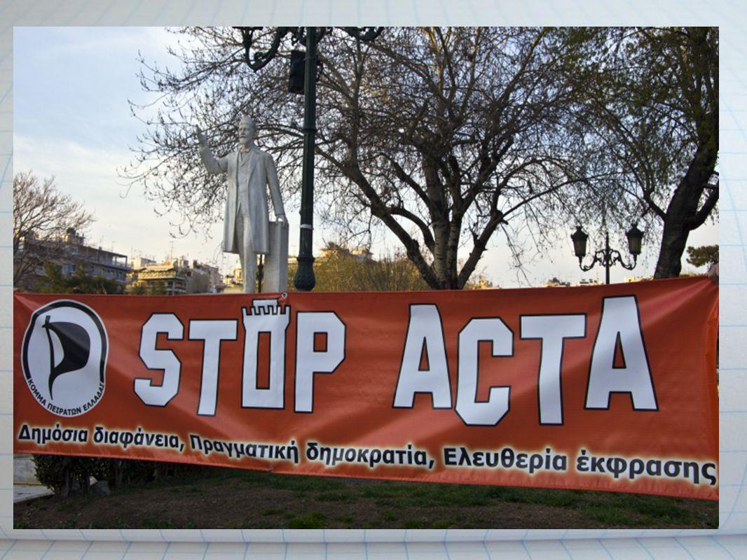 Σύμφωνα με την ACTA οι ζημιές αποτιμώνται στην συνιστώμενη λιανική τιμή.
