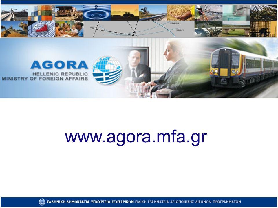 www.agora.mfa.gr