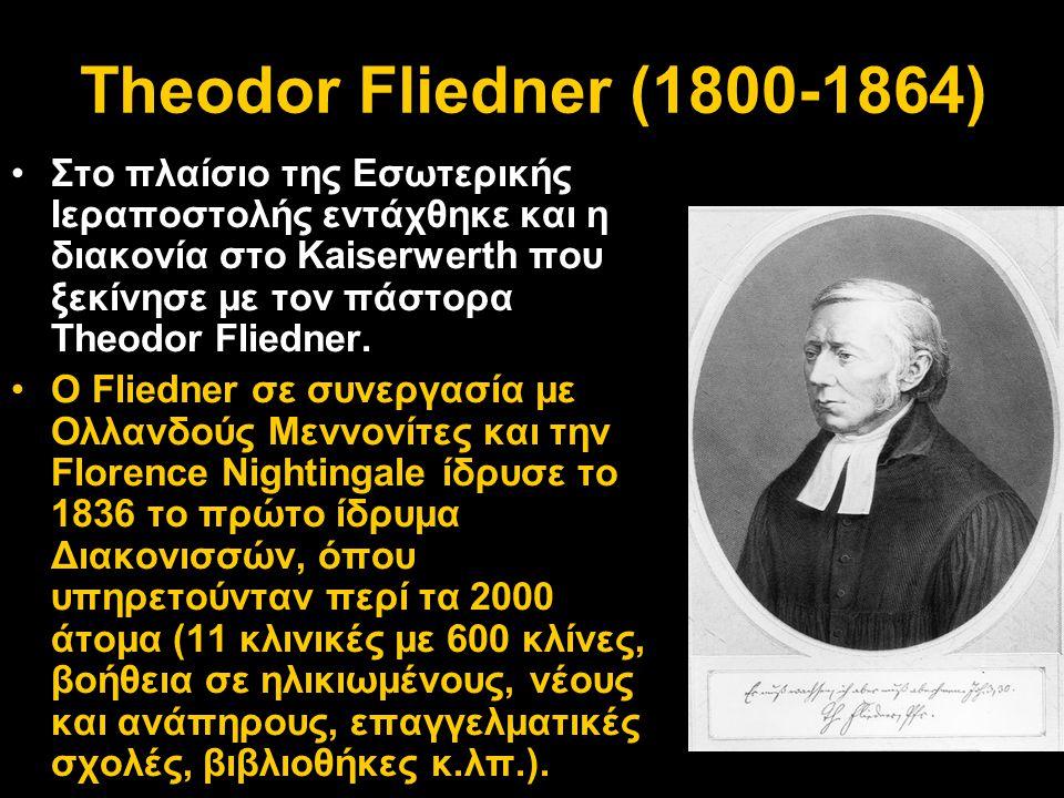 Theodor Fliedner (1800-1864) •Στο πλαίσιο της Εσωτερικής Ιεραποστολής εντάχθηκε και η διακονία στο Kaiserwerth που ξεκίνησε με τον πάστορα Theodor Fli