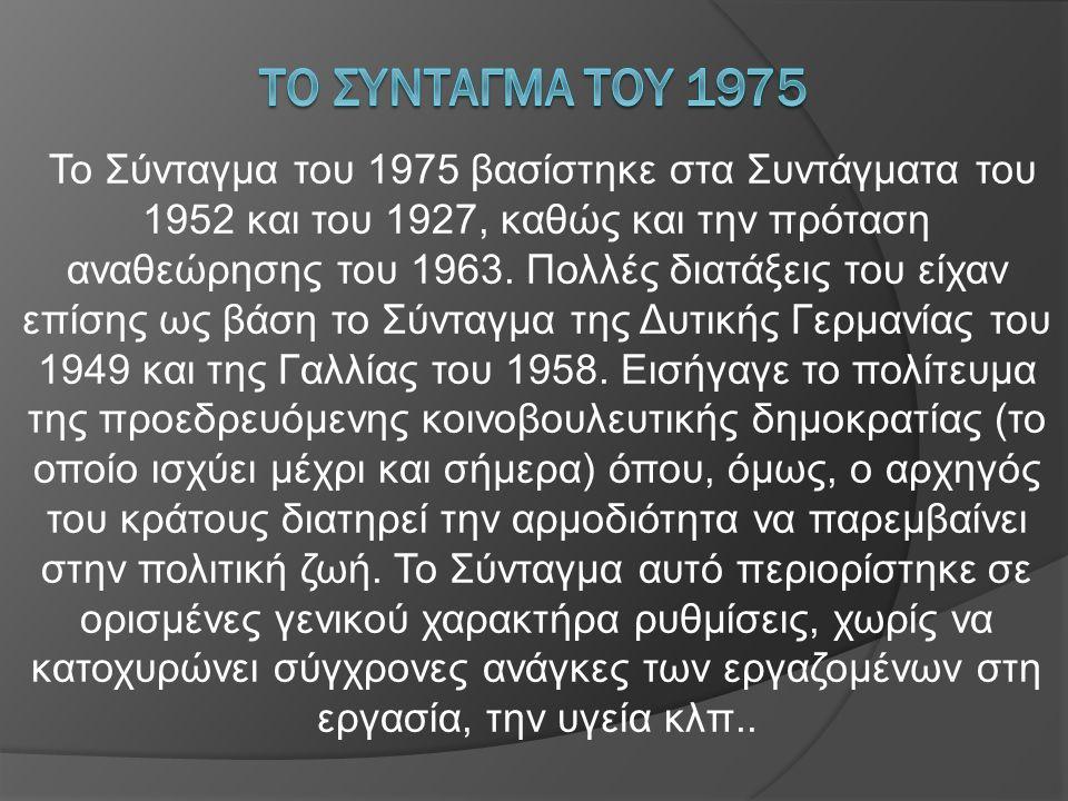 Το Σύνταγμα του 1975 βασίστηκε στα Συντάγματα του 1952 και του 1927, καθώς και την πρόταση αναθεώρησης του 1963. Πολλές διατάξεις του είχαν επίσης ως